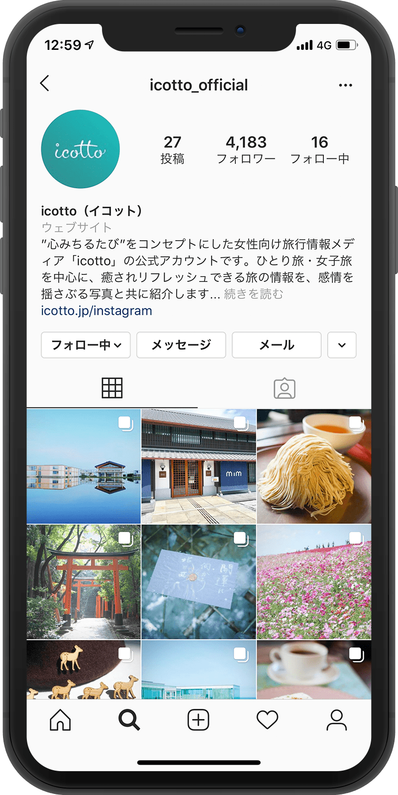 icotto公式Instagramをはじめました!