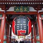 Taitoku
