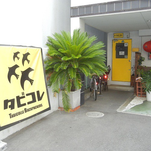 Tabicolle Backpackers
