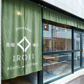 IRORI NIHONBASHI HOSTEL & KITCHEN