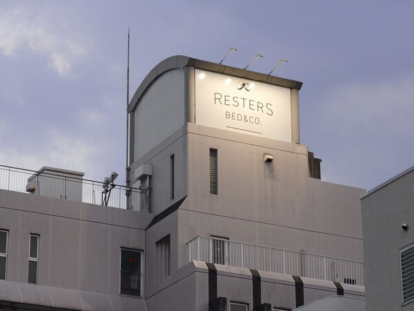 RESTERS BED&CO.