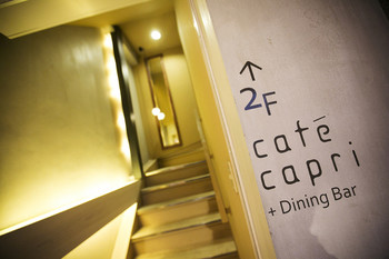 「cafe capri + Dining Bar」外観 617388