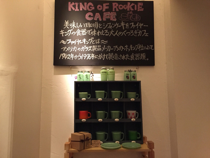 「KING OF ROOKIE CAFE」内観 873909