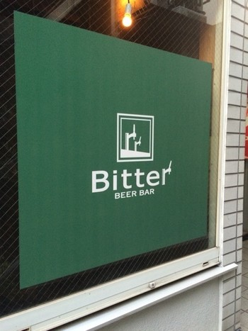 「BEER BAR Bitter」外観 925292