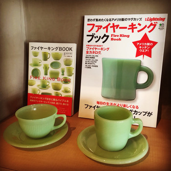 「KING OF ROOKIE CAFE」その他 966640