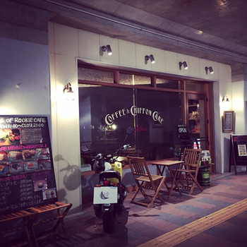 「KING OF ROOKIE CAFE」外観 966642