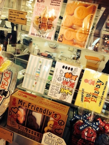 「MR.FRIENDLY Cafe」その他 1094825