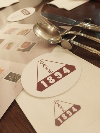 「CAFE1894」その他 1140546