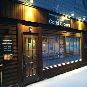 「Sapporo Soup Curry Picant Gadd Groove」外観 1203714
