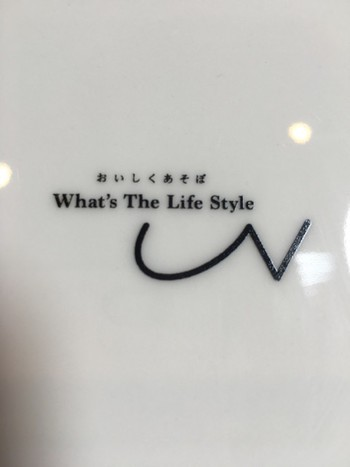 「What's The Life Style」 外観 69045396