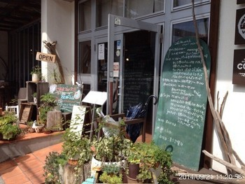 「cafe.the market mai mai」 外観 30932150 2014.9.21(日)11時20分