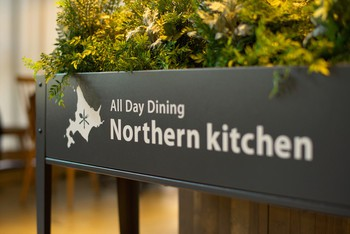 「Northern Kitchen~All Day Dining~」 外観 54654388