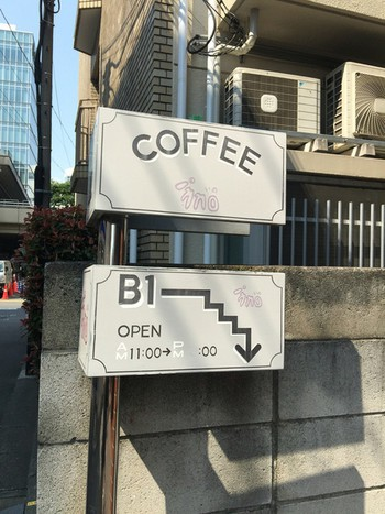 「COFFEE inno」 その他 51331149