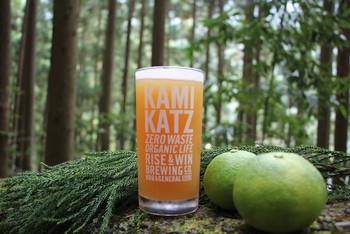 「RISE & WIN Brewing Co. KAMIKATZ TAPROOM」 ドリンク 80302966 Morning Summer(モーニングサマー)