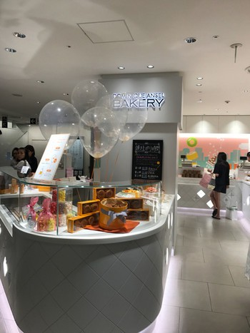 「DOMINIQUE ANSEL BAKERY JAPAN at GINZA」 外観 70708560