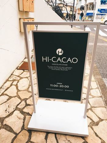 「HI-CACAO CHOCOLATE STAND」 外観 82148332