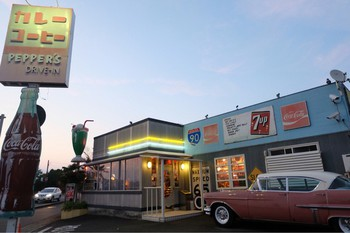 「PEPPER'S DRIVE-IN」 外観 51756455