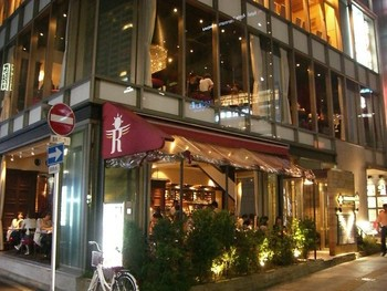 「RIGOLETTO TAPAS LOUNGE」 外観 4608338 外観