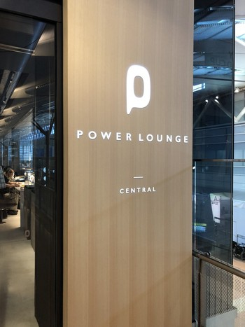 POWER LOUNGE CENTRAL<第二旅客ターミナル>1966361