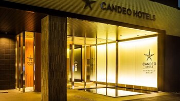 CANDEO HOTELS 福岡天神2053507