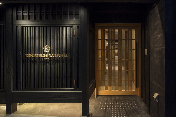THE MACHIYA HOTEL KYOTO2186171